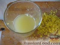 Фото приготовления рецепта: Лимонад - шаг №4