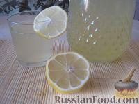 Фото приготовления рецепта: Лимонад - шаг №7