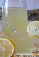 Фото к рецепту: Лимонад