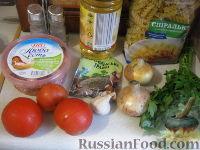 Фото приготовления рецепта: Паста с морским коктейлем и свежими помидорами - шаг №1