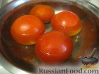 Фото приготовления рецепта: Паста с морским коктейлем и свежими помидорами - шаг №4
