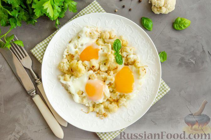 Фото к рецепту: Яичница с цветной капустой