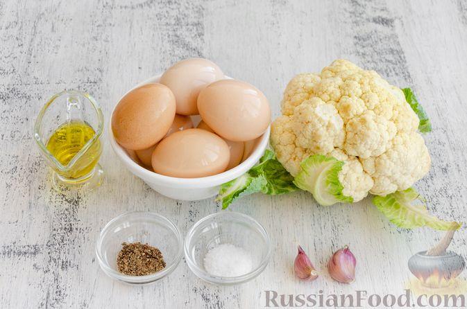 Фото приготовления рецепта: Яичница с цветной капустой - шаг №1