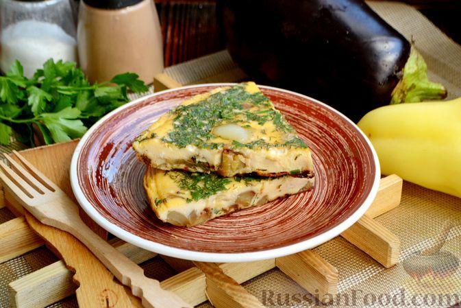 Фото к рецепту: Омлет с баклажанами и болгарским перцем