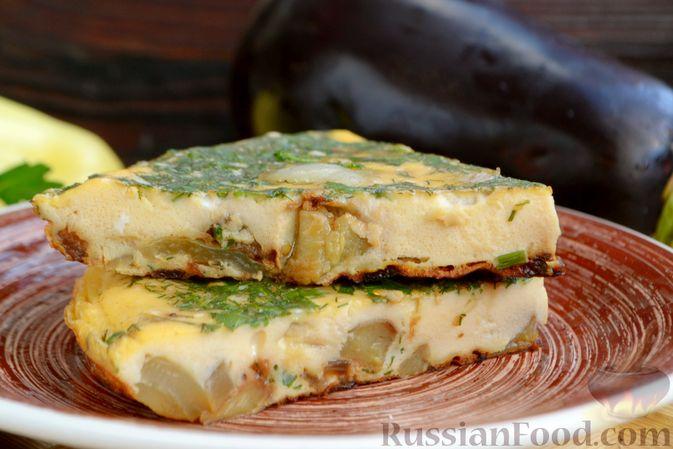 Фото приготовления рецепта: Омлет с баклажанами и болгарским перцем - шаг №12