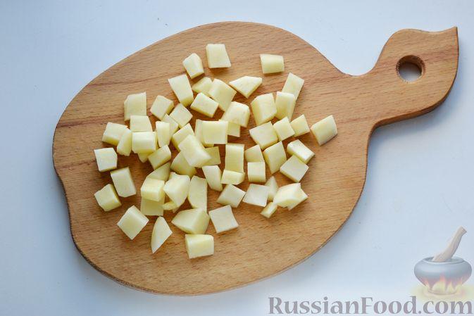 Фото приготовления рецепта: Молочный суп с овощами - шаг №2