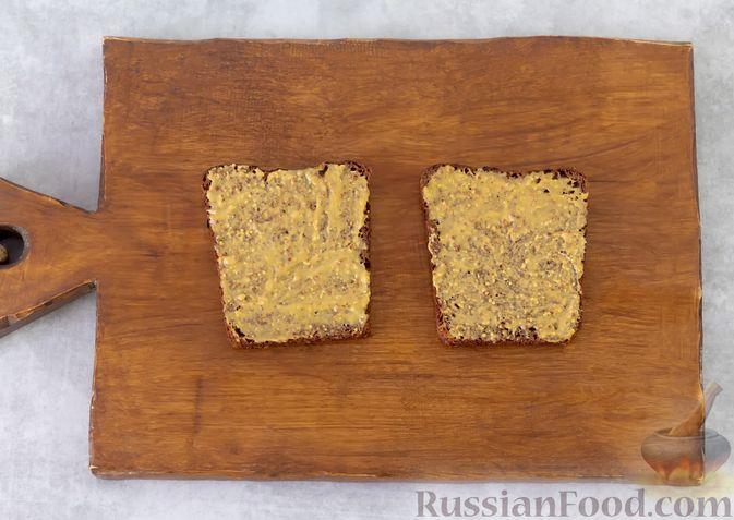 Фото приготовления рецепта: Печенье кантучини с орехами и цукатами - шаг №3