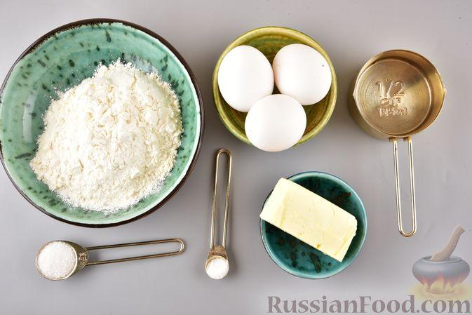 Фото приготовления рецепта: Несладкие профитроли без начинки - шаг №1