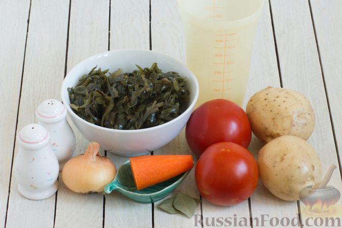 Фото приготовления рецепта: Суп с морской капустой и помидорами - шаг №1