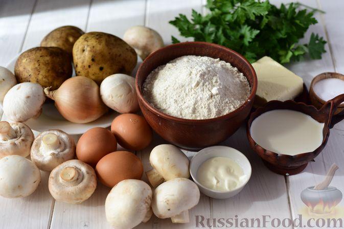 Фото приготовления рецепта: Шанежки с картофелем и грибами - шаг №1