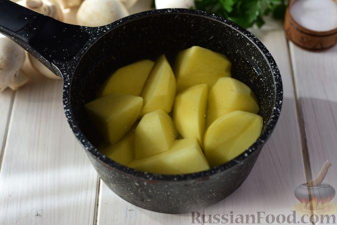 Фото приготовления рецепта: Шанежки с картофелем и грибами - шаг №5