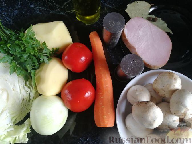Фото приготовления рецепта: Щи с ветчиной и шампиньонами - шаг №1