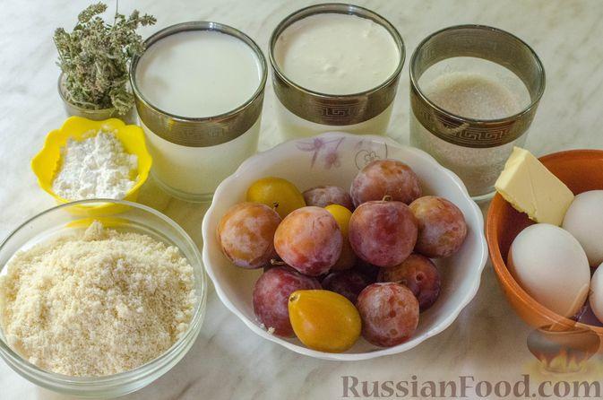 Фото приготовления рецепта: Миндальный пирог-пудинг со сливами - шаг №1