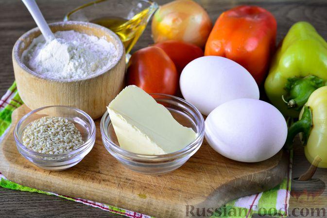 Фото приготовления рецепта: Пирожки из слоёного теста с овощной начинкой - шаг №1