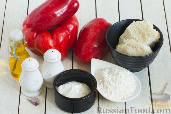 Фото приготовления рецепта: Оладьи из болгарского перца - шаг №1