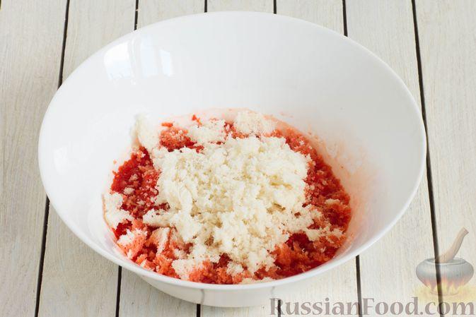 Фото приготовления рецепта: Оладьи из болгарского перца - шаг №4