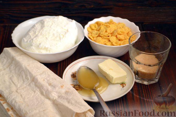 Фото приготовления рецепта: Тарталетки из лаваша с мороженым, кукурузными хлопьями и мёдом - шаг №1