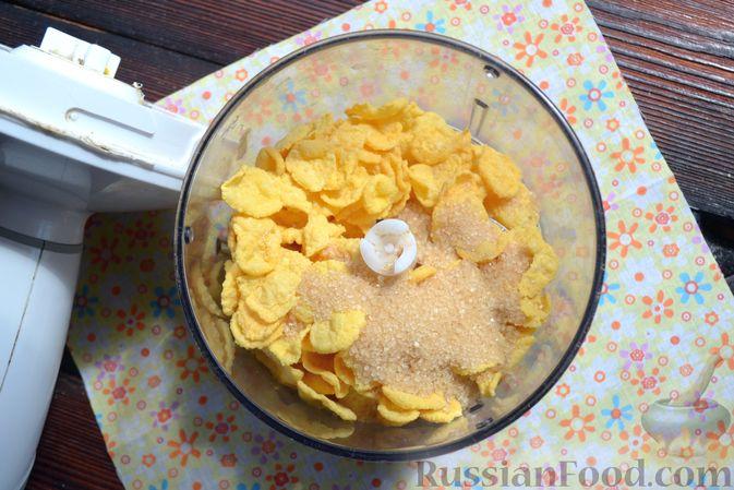 Фото приготовления рецепта: Тарталетки из лаваша с мороженым, кукурузными хлопьями и мёдом - шаг №7