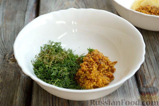 Фото приготовления рецепта: Запечённая говядина  с горчицей, чесноком и зеленью - шаг №3