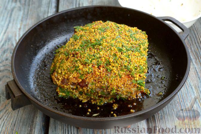 Фото приготовления рецепта: Запечённая говядина  с горчицей, чесноком и зеленью - шаг №10