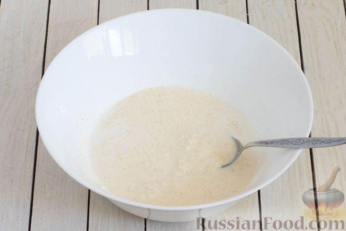 Фото приготовления рецепта: Закусочный свекольный манник с сыром - шаг №3