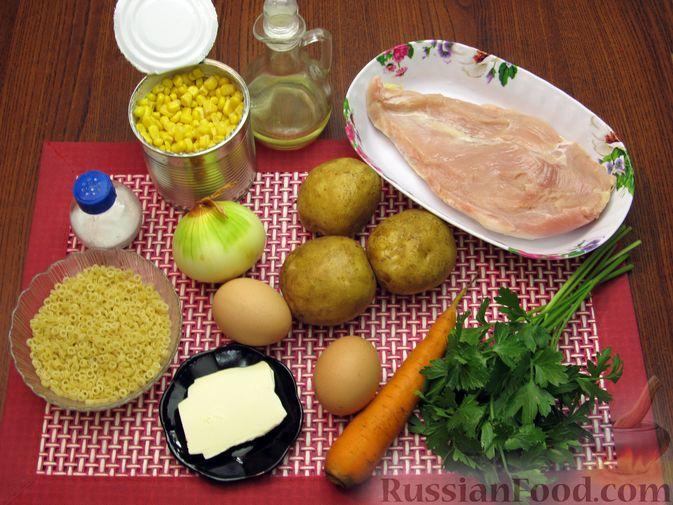 Фото приготовления рецепта: Куриный суп с кукурузой, макаронами и яичными блинчиками - шаг №1
