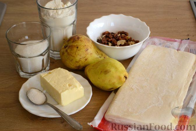 Фото приготовления рецепта: Крамбл-маффины из слоёного теста с грушами и орехами - шаг №1