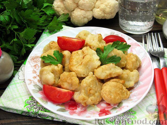 Фото приготовления рецепта: Жареная цветная капуста в кляре на минеральной воде - шаг №15