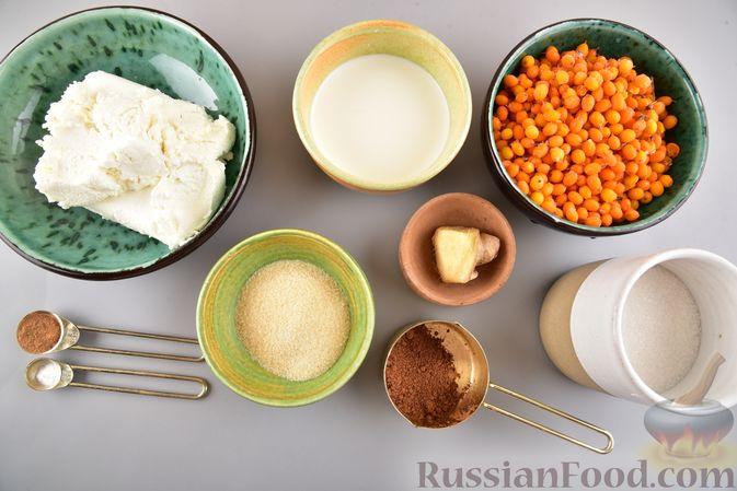Фото приготовления рецепта: Десерт из творога с облепихой - шаг №1