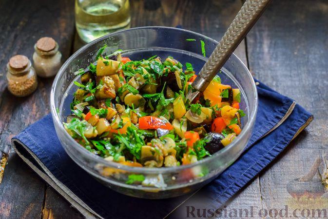 Фото приготовления рецепта: Салат с жареными баклажанами, сладким перцем и маринованными шампиньонами - шаг №10