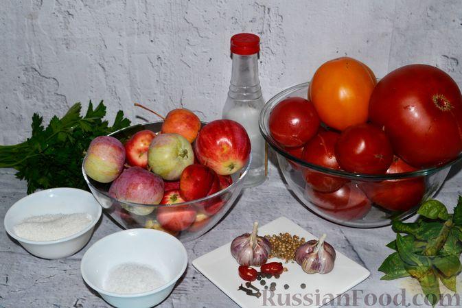 Фото приготовления рецепта: Кетчуп с яблоками на зиму - шаг №1