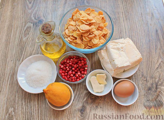 Фото приготовления рецепта: Творожная запеканка с кукурузными хлопьями и брусникой - шаг №1