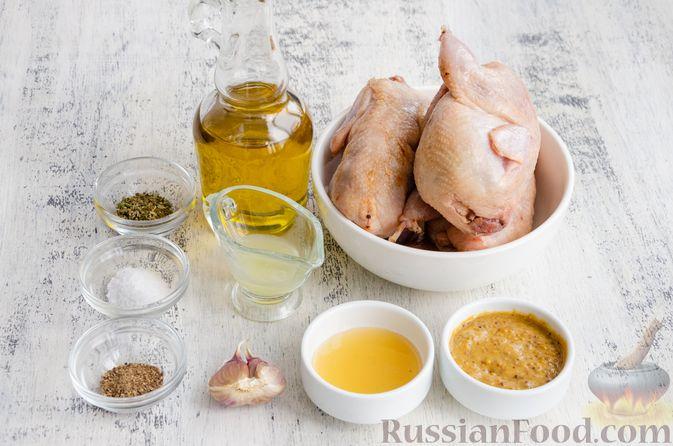 Фото приготовления рецепта: Запечённые перепела в медово-горчичном маринаде с чесноком - шаг №1