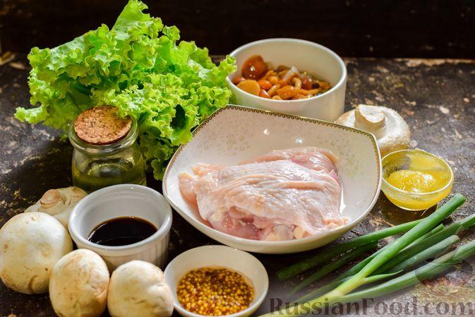 Фото приготовления рецепта: Салат с курицей, маринованными опятами и жареными шампиньонами - шаг №1