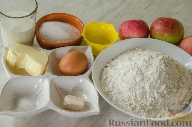 """Фото приготовления рецепта: Дрожжевые булочки """"Розочки"""" с яблоками - шаг №1"""