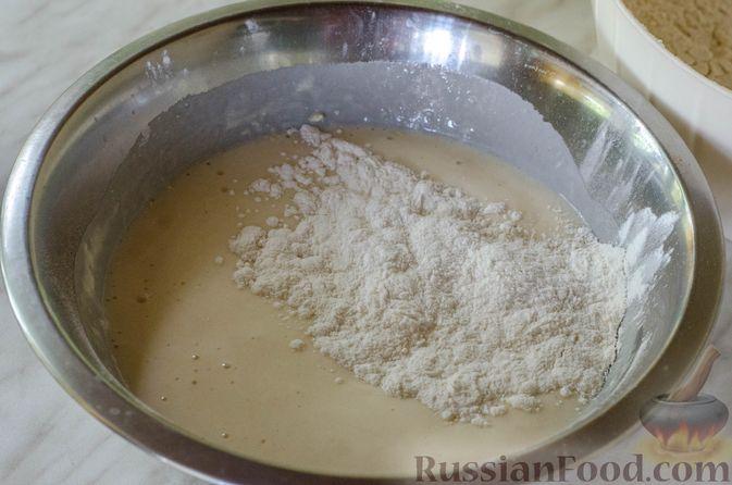 """Фото приготовления рецепта: Дрожжевые булочки """"Розочки"""" с яблоками - шаг №15"""