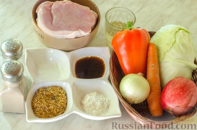 """Фото приготовления рецепта: Мясная """"гармошка"""", запечённая с яблоками и овощами - шаг №1"""