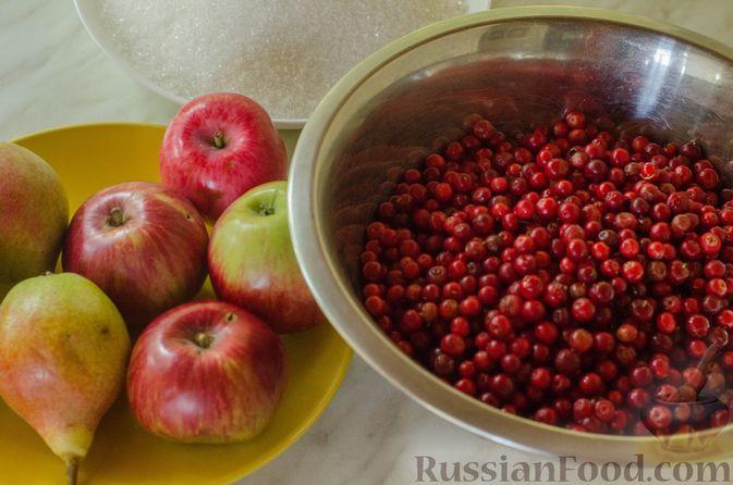 Фото приготовления рецепта: Брусничный джем с яблоками и грушами - шаг №1
