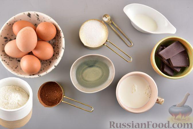 Фото приготовления рецепта: Двухцветный рулет с шоколадом - шаг №1