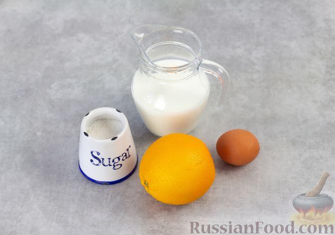 Фото приготовления рецепта: Молочный коктейль с апельсиновым соком - шаг №1