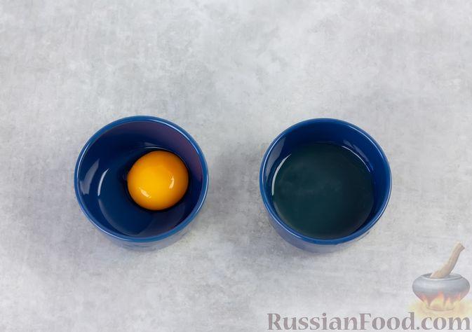Фото приготовления рецепта: Молочный коктейль с апельсиновым соком - шаг №2