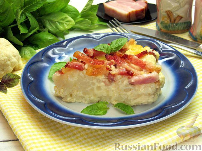 Фото к рецепту: Запеканка из цветной капусты и бекона, в сливочно-сырной заливке