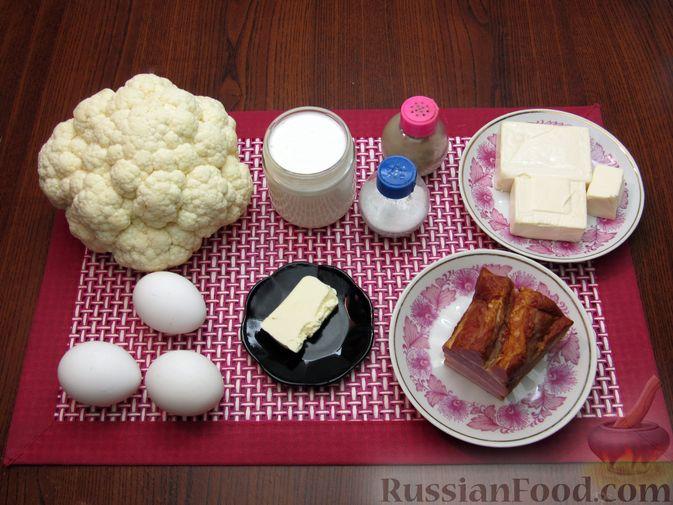 Фото приготовления рецепта: Запеканка из цветной капусты и бекона, в сливочно-сырной заливке - шаг №1