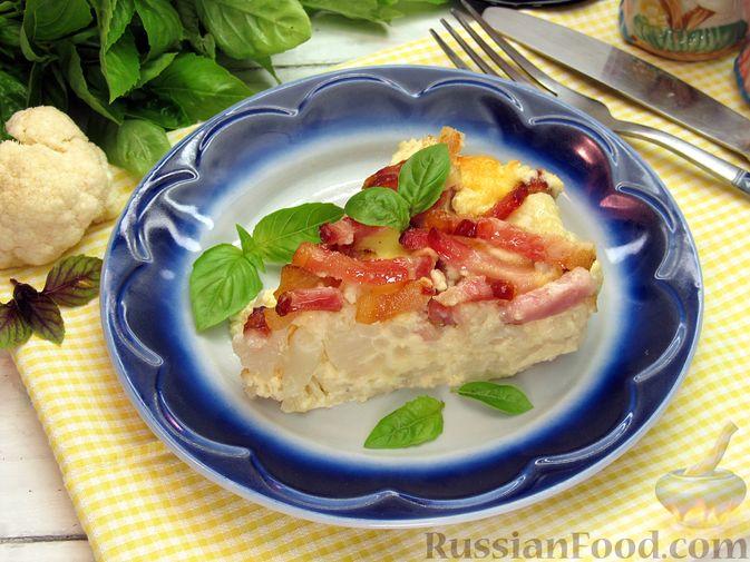 Фото приготовления рецепта: Запеканка из цветной капусты и бекона, в сливочно-сырной заливке - шаг №15