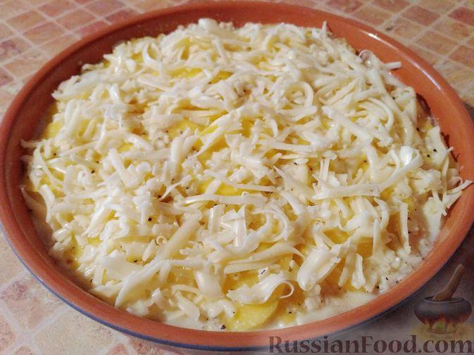 Фото приготовления рецепта: Картофель, запечённый с сыром и молоком - шаг №1