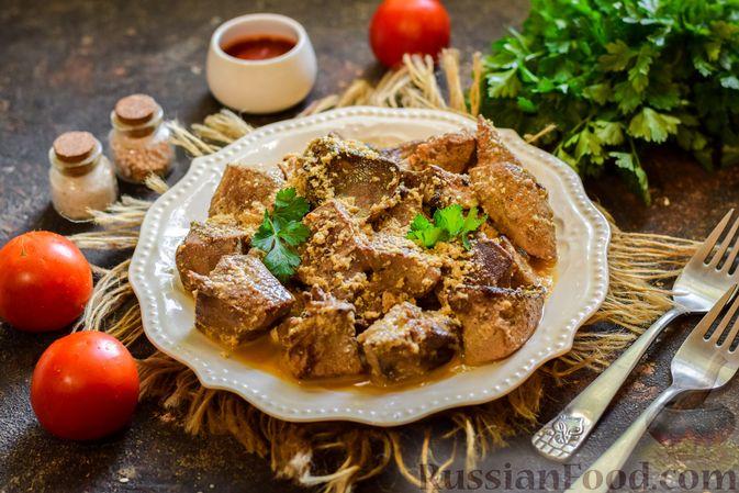 Фото к рецепту: Свиная печень, тушенная в кефире