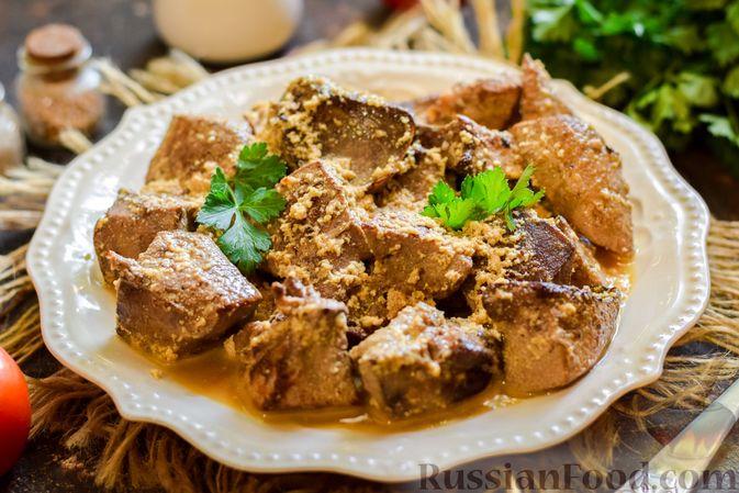 Фото приготовления рецепта: Свиная печень, тушенная в кефире - шаг №6