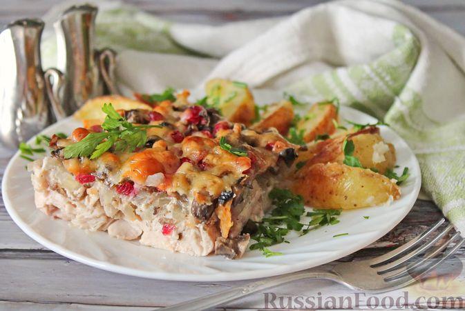 Фото к рецепту: Куриное филе, запечённое с брусникой и грибами