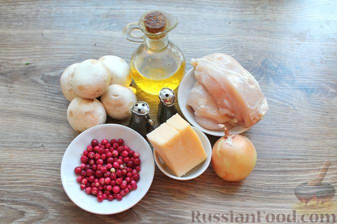 Фото приготовления рецепта: Куриное филе, запечённое с брусникой и грибами - шаг №1
