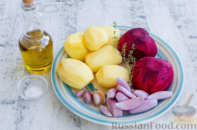 Фото приготовления рецепта: Картофель, запечённый со свёклой и чесноком (в духовке) - шаг №1